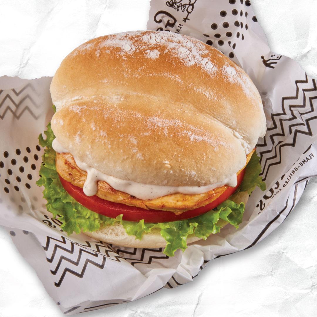 Chicken Burger - + Chips