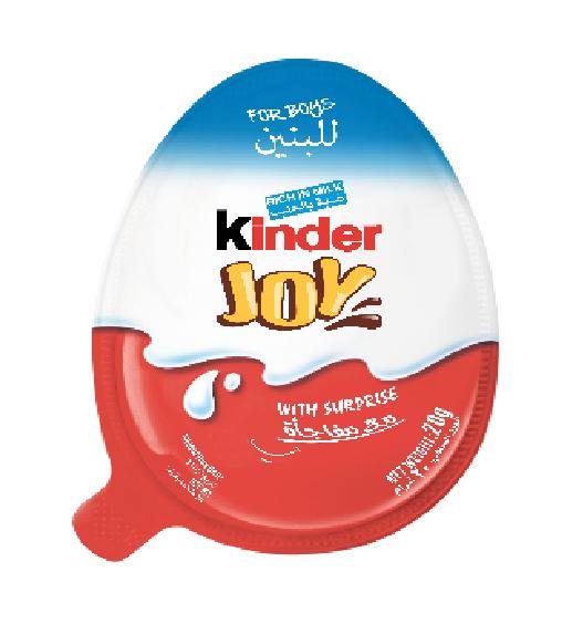 Kinder Joy for Boys